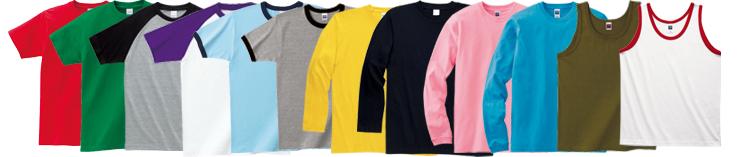 Tシャツのバリエーション